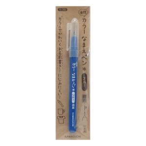 カラーなまえペン