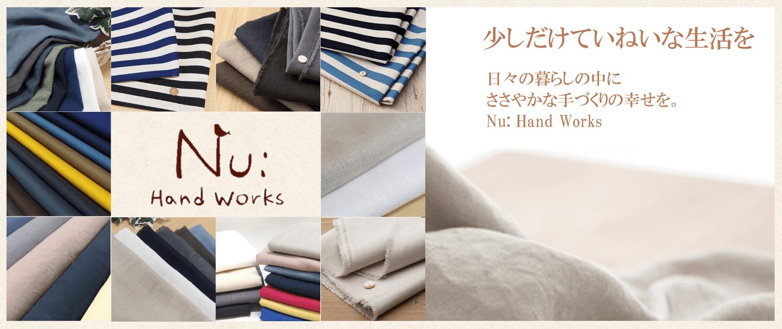 Nu:HandWorks